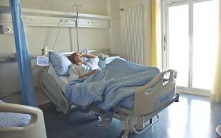 Как называется отделение где лежат с пневмонией