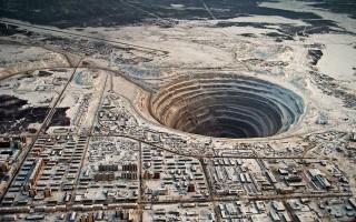 Котлован где добывают полезные ископаемые называется