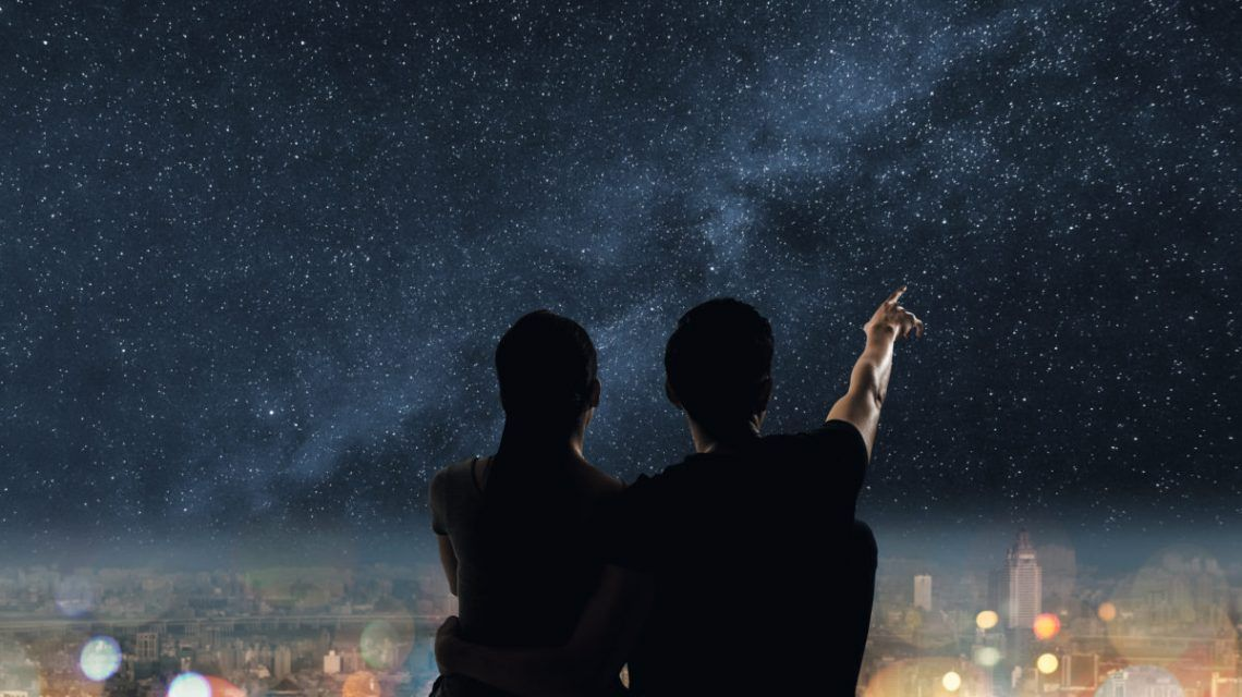 как называется место где смотрят на звезды
